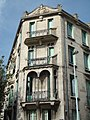 10 rue de Ceyrat, Immeuble Art Déco, Clermont-Ferrand 2.jpg
