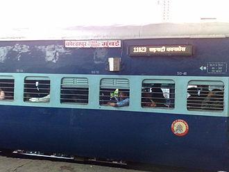 Sahyadri Express - 11023 Sahyadri Express - General coach