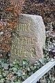 1186 grenzstein rahlstedter str.jpg