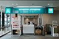 120917 Kushiro Airport Hokkaido Japan14s5.jpg