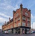 141-197 Howard Street, Glasgow, Scotland.jpg