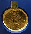 1616 astrolabio planisferico Lisboa.jpg