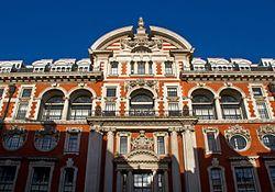 United Kingdom House