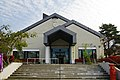 171103 Ishikawa Takuboku Memorial Museum Morioka Iwate pref Japan01s3.jpg