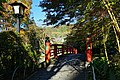 181124 Shuzenji Onsen Izu Shizuoka pref Japan06n.jpg