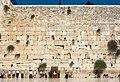 18789-Jerusalem (28372980824).jpg