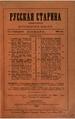 1883, Russkaya starina, Vol 37. №1-3.pdf