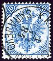 1884 B-H 10kr Sarajevo Mi5I.jpg