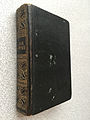 1897 LDS Hymns.jpg