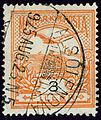 1925 AlsoLendva 3f U.jpg