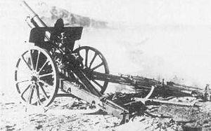 九一式十糎榴弾砲's relation image