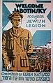 1940 POSTER CALLING FOR CONTRIBUTIONS TO KEREN HAYESOD. כרזה משנות ה-40 הקוראת לתרומות הציבור לקרן היסוד.D247-011.jpg