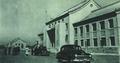 1952-06 中央民族学院 1952年.png