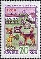 1960 CPA 2436.jpg