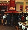 1967-07 1967年 中国21届出口商品交易会2.jpg