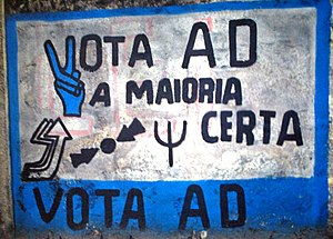 Democratic Alliance (Portugal) - Vote AD - The Right Majority, mural painting