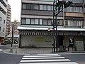 1 Chome Kotobukichō, Atsugi-shi, Kanagawa-ken 243-0003, Japan - panoramio (22).jpg