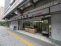 1 Chome Kotobukichō, Atsugi-shi, Kanagawa-ken 243-0003, Japan - panoramio (26).jpg