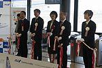 1st flight of the Tohoku Flower Jet DSC06237 (26398517833).jpg