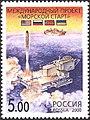 2000. Марка России 0581 hi.jpg
