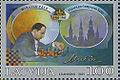 20010818 1lats Latvia Postage Stamp X.jpg