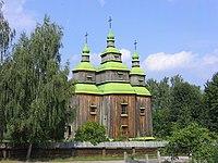 2005-08-13 Pirogiv 224.JPG