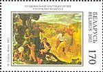 2005. Stamp of Belarus 0619.jpg