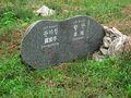 2007-Korea-Gyeongju-Yangdong Village-21.jpg