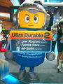 2007Computex Day2 Hall2-01.jpg