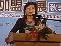 2009 TICFE Autumn Opening Helen Feng-chih Chu.jpg