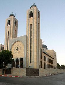Resultado de imagen de Iglesia de la Transfiguración (Ramala)