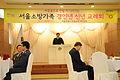 20100128서울특별시 의용소방대 신년교례회DSC 1199.JPG