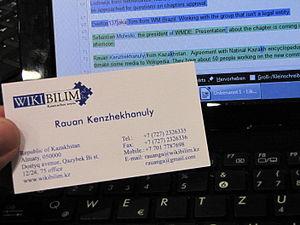 Kazakh Wikipedia - WikiBilim