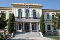 20111030 Building of the Prefecture of Serres, Greece.jpg