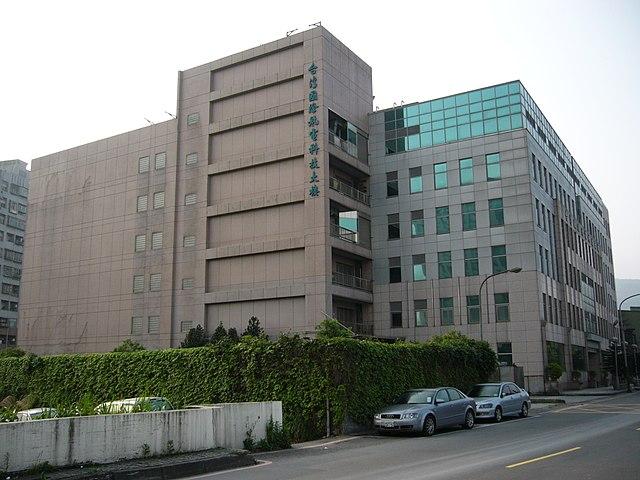 Taiwan International Avionics Technology Building vorne links außen, befindet sich in der Zhangshu 2nd Road 68, Bezirk Xizhi, Stadt New Taipei, Taiwan.