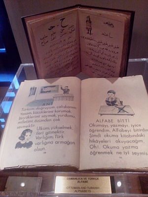 Turkish alphabet - Ottoman Turkish alphabet and 1930s Latin alphabet guide, from the Republic Museum, Ankara