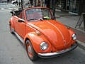 2014 Rolling Sculpture Car Show 03 (1973 Volkswagen Super Beetle).jpg