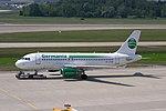 2015-08-12 Planespotting-ZRH 6173.jpg