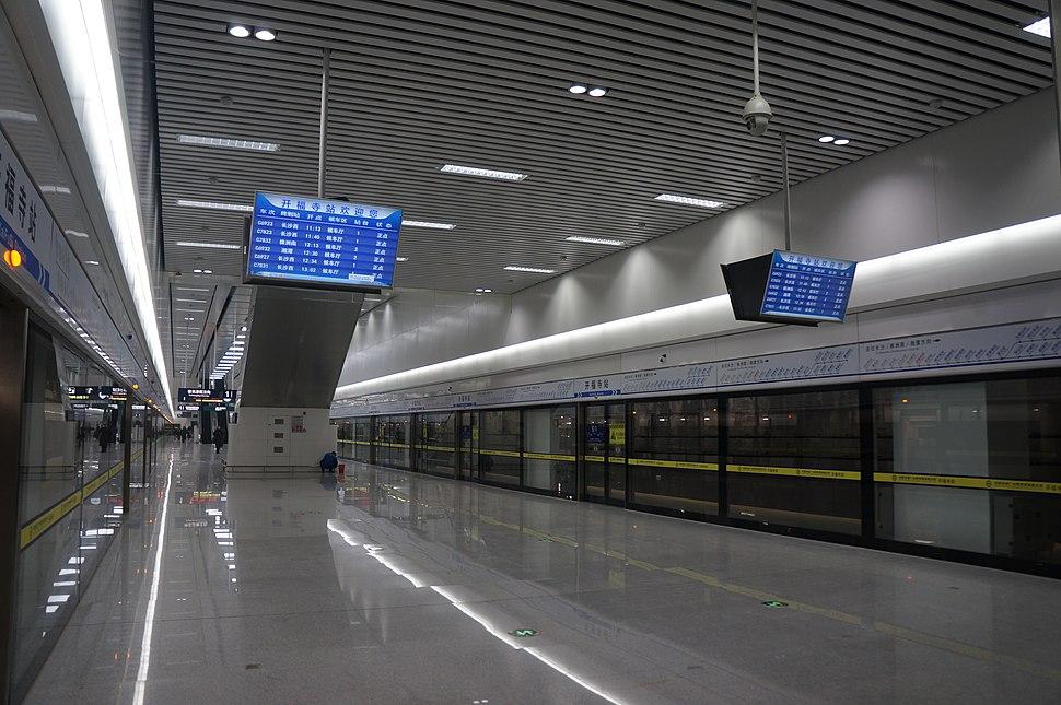 201712 Kaifusi Station