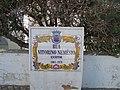 2018-01-27 Tile street name sign, Rua Vitorino Nemésio, Albufeira.JPG