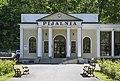 2018 Pijalnia wody mineralnej w Dusznikach-Zdroju.jpg