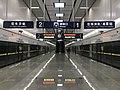 201906 Platform of Shumuling Railway Station.jpg