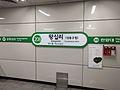 208 Wangsimni Station (Outer Circle) 20160605.jpg