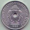 20 cents - Kingdom of Laos (1952) Art-Hanoi 01.jpg