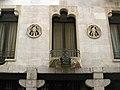 222 Casa Fuster, carrer de Gràcia.jpg