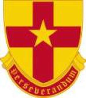307th Cavalry Regiment (United States) - Image: 307th Cavalry Regiment DUI