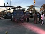 32- Saudi Arabian National Guard UH-60 Black Hawk (My Trip To Al-Jenadriyah 32).jpg