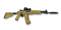5,45mm AK-12 6P70 assault rifle at Military-technical forum ARMY-2016 03 noBG.png