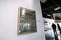 50 ans du CRBC Affiche du Breiz Atao.jpg