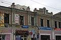 59-101-0151 Sumy Petropavlivska SAM 9076.jpg